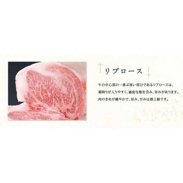 内祝い お返し ギフト 松阪牛 特選 ハンバーグ 160g × 10個 肉 牛肉 松坂牛 食品 グルメ 出産 内祝い 結婚 内祝い お祝い お祝い返し お礼 送料無料|gyushohonten|15