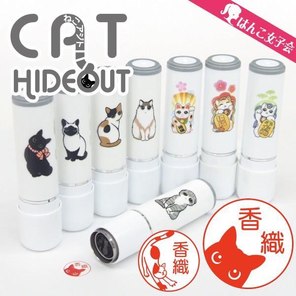 シャチハタ  印鑑 ネーム9 ねこスタンプ ネコをプリントしたネーム印|h-joshikai