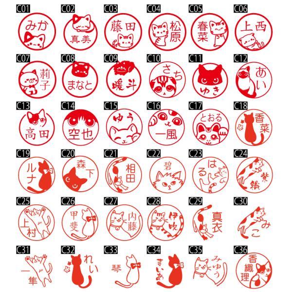 シャチハタ  印鑑 ネーム9 ねこスタンプ ネコをプリントしたネーム印|h-joshikai|06
