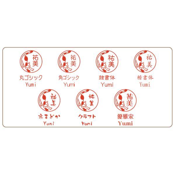 シャチハタ  印鑑 ネーム9 ねこスタンプ ネコをプリントしたネーム印|h-joshikai|08