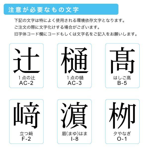 シャチハタ キャップレス9リール式 印面付|h-joshikai|12