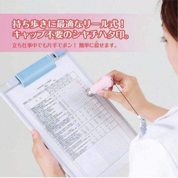 シャチハタ キャップレス9リール式 印面付|h-joshikai|03