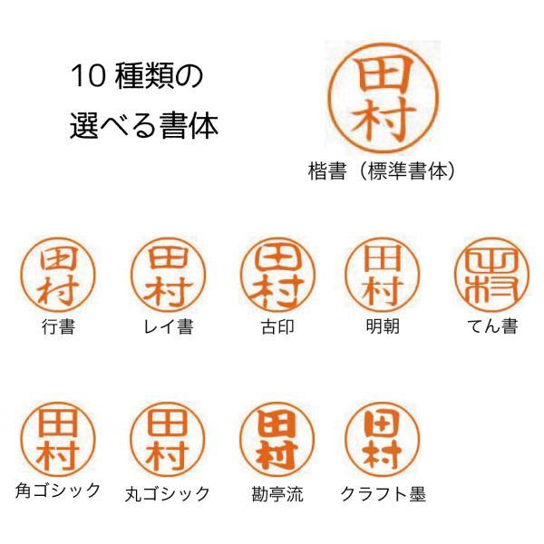 シャチハタ キャップレス9リール式 印面付|h-joshikai|05