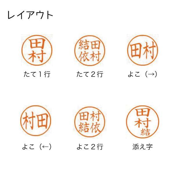シャチハタ キャップレス9リール式 印面付|h-joshikai|06