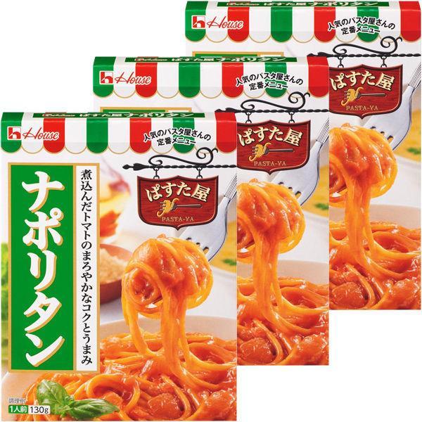 ハウス食品 ぱすた屋ナポリタン 1セット(130g×3個) 208円 など 【LOHACO・ロハコ】