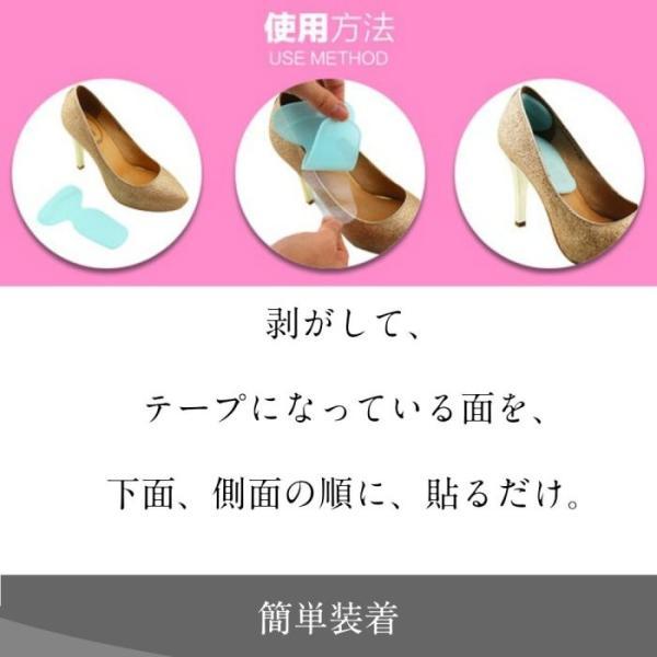 靴擦れ防止 かかとパッド ジェルクッション パンプス 靴脱げ 防止 2足セット