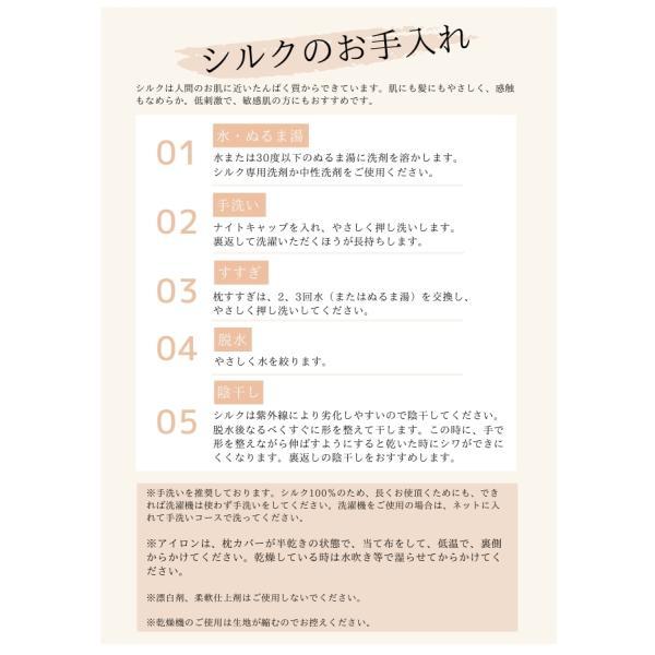 ロングヘア用 ナイトキャップ シルク 就寝用 ヘアキャップ 大きめ 大判サイズ レディース AQshop LG|h-mango|11