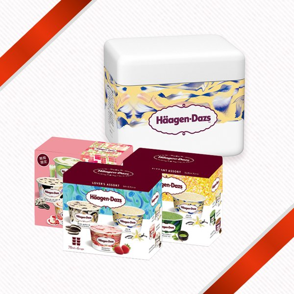 ハーゲンダッツ アイスクリーム アソートボックス マイセレクション3箱セット
