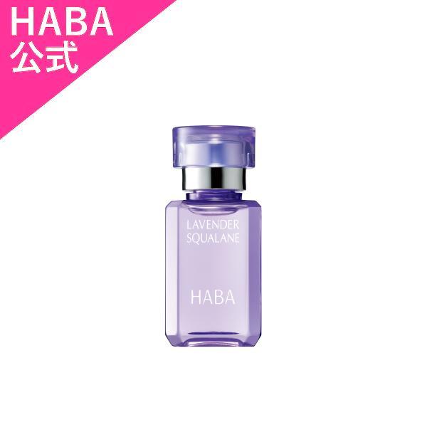 HABAハーバー公式PayPayモール店_9120