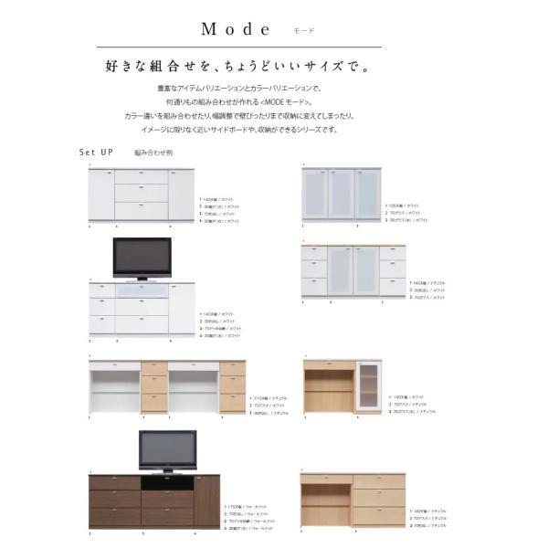 Modeシリーズ キャビネット ガラス幅調整(右) サイドボード 組み合わせ自由自在 幅20cm?43cmまで、1cm刻みで幅オーダー可能