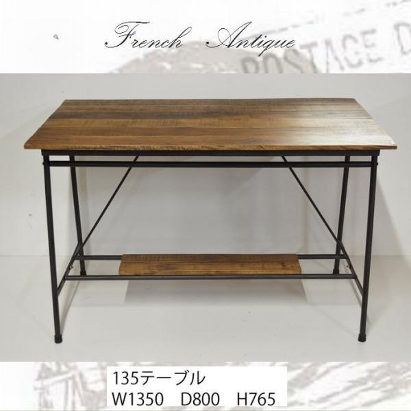 ダイニングテーブル 幅1350×奥行き800×高さ765mm テーブル アンティーク カントリー 木製 フレンチ 家具 雑貨|habitz-mall-ookawa|01