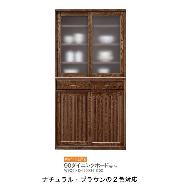食器棚 キッチンボード ダイニングボード キッチン収納 180 おしゃれ 完成品 木製 引き戸 引き出し 日本製 大容量|habitz-mall|02