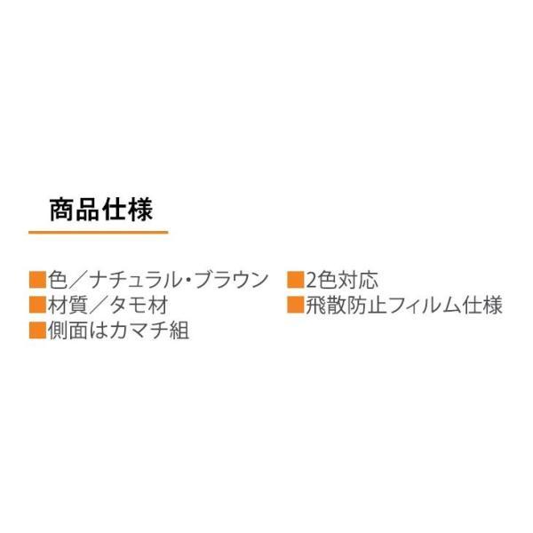 食器棚 キッチンボード ダイニングボード キッチン収納 180 おしゃれ 完成品 木製 引き戸 引き出し 日本製 大容量|habitz-mall|04