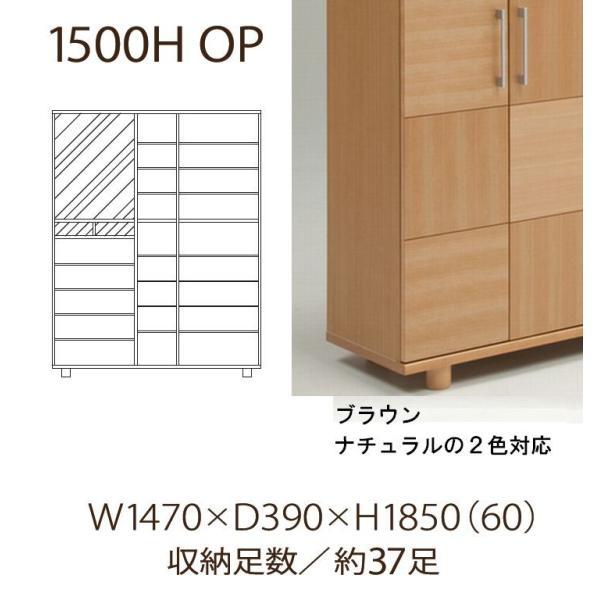 下駄箱  シューズボックス 飾り棚 鏡付き 引き出し付き 150 日本製 完成品 大川家具 木製 ウォールナット サクラ おしゃれ 大容量 開梱設置送料無料|habitz-mall|02
