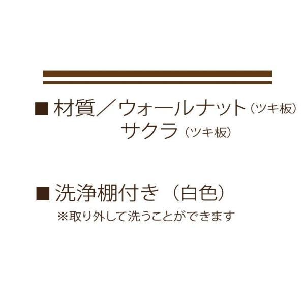 下駄箱  シューズボックス 飾り棚 鏡付き 引き出し付き 150 日本製 完成品 大川家具 木製 ウォールナット サクラ おしゃれ 大容量 開梱設置送料無料|habitz-mall|03