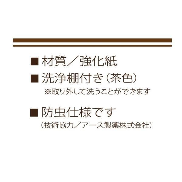 下駄箱 シューズボックス 70 姿見 鏡付き 日本製 完成品 木製 おしゃれ 大容量 ミラー扉から木製扉へ変更可能 防虫仕様 ハイタイプ 開墾設置送料無料|habitz-mall|03