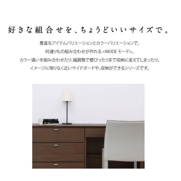 パソコンデスク 175 学習机 i椅子 ワークデスク 机 デスク 木製 おしゃれ|habitz-mall|04