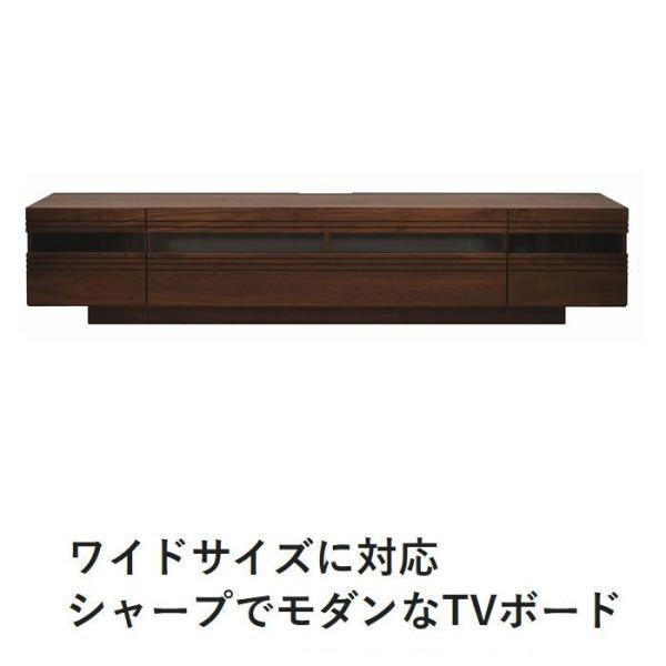 テレビボード テレビ台 ローボード 200 日本製  完成品  リビング収納 木製 無垢 ウォールナット おしゃれ 収納家具 大川家具 開封設置送料無料|habitz-mall|02