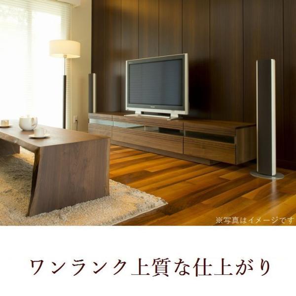 テレビボード テレビ台 ローボード 200 日本製  完成品  リビング収納 木製 無垢 ウォールナット おしゃれ 収納家具 大川家具 開封設置送料無料|habitz-mall|06