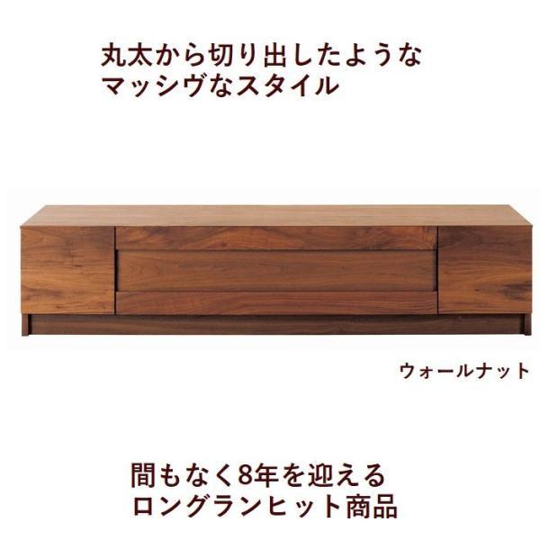 テレビボード テレビ台 ローボード 160 日本製 完成品 木製 天板 無垢  リビング収納  おしゃれ  リモコン使用可能 開封設置送料無料|habitz-mall|02