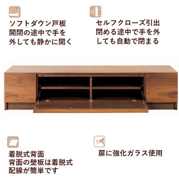 テレビボード テレビ台 ローボード 160 日本製 完成品 木製 天板 無垢  リビング収納  おしゃれ  リモコン使用可能 開封設置送料無料|habitz-mall|03