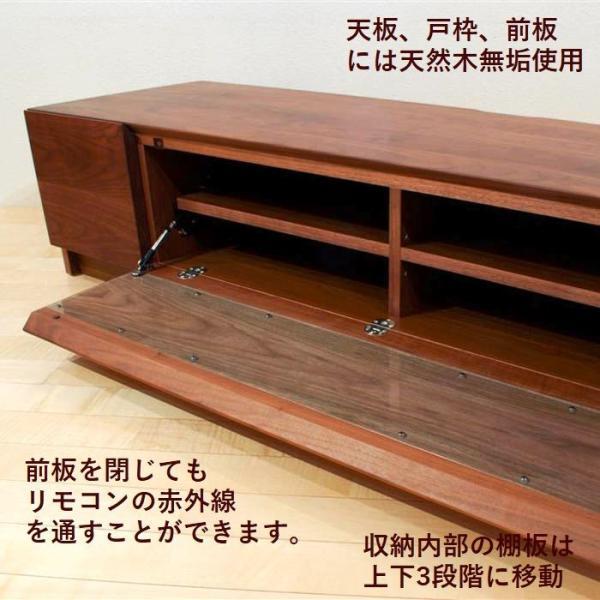 テレビボード テレビ台 ローボード 160 日本製 完成品 木製 天板 無垢  リビング収納  おしゃれ  リモコン使用可能 開封設置送料無料|habitz-mall|04