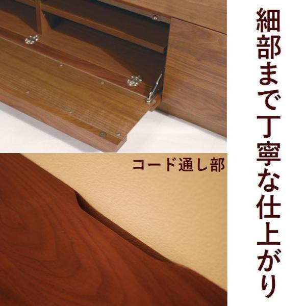 テレビボード テレビ台 ローボード 160 日本製 完成品 木製 天板 無垢  リビング収納  おしゃれ  リモコン使用可能 開封設置送料無料|habitz-mall|05