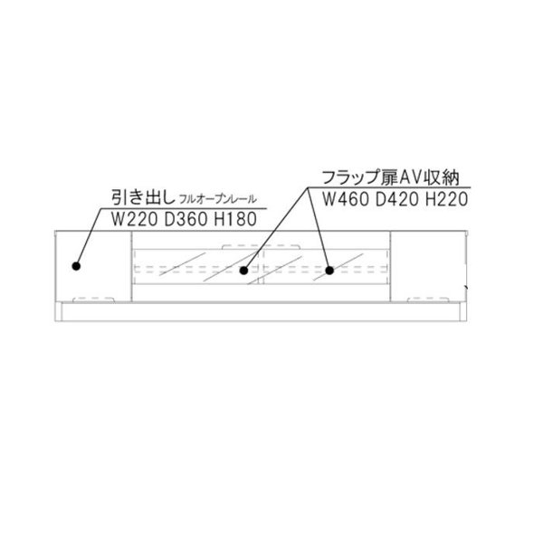 テレビボード テレビ台 ローボード 160 日本製 完成品 木製 天板 無垢  リビング収納  おしゃれ  リモコン使用可能 開封設置送料無料|habitz-mall|06