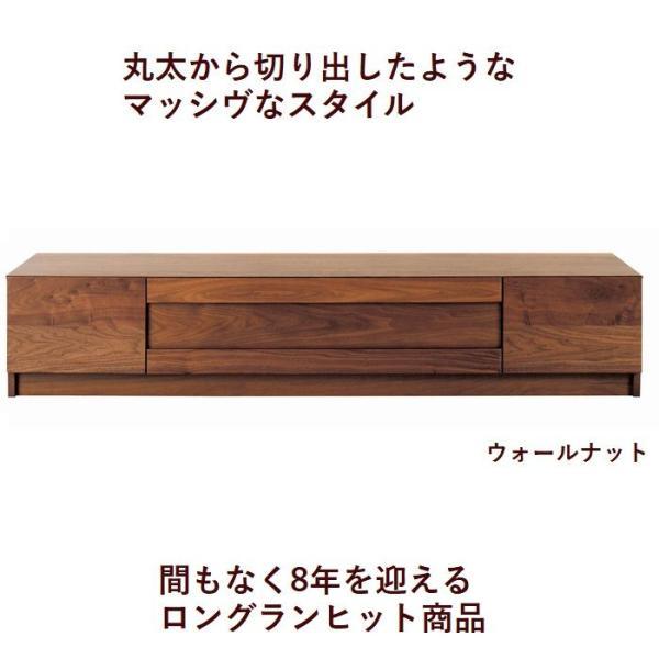 テレビボード テレビ台 ローボード 180 日本製 完成品 木製 天板 無垢  リビング収納  おしゃれ  リモコン使用可能 開封設置送料無料|habitz-mall|02