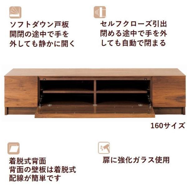 テレビボード テレビ台 ローボード 180 日本製 完成品 木製 天板 無垢  リビング収納  おしゃれ  リモコン使用可能 開封設置送料無料|habitz-mall|03