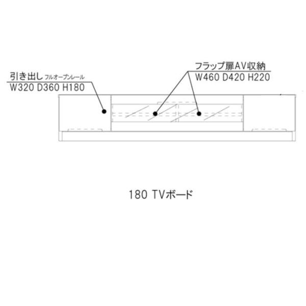 テレビボード テレビ台 ローボード 180 日本製 完成品 木製 天板 無垢  リビング収納  おしゃれ  リモコン使用可能 開封設置送料無料|habitz-mall|06