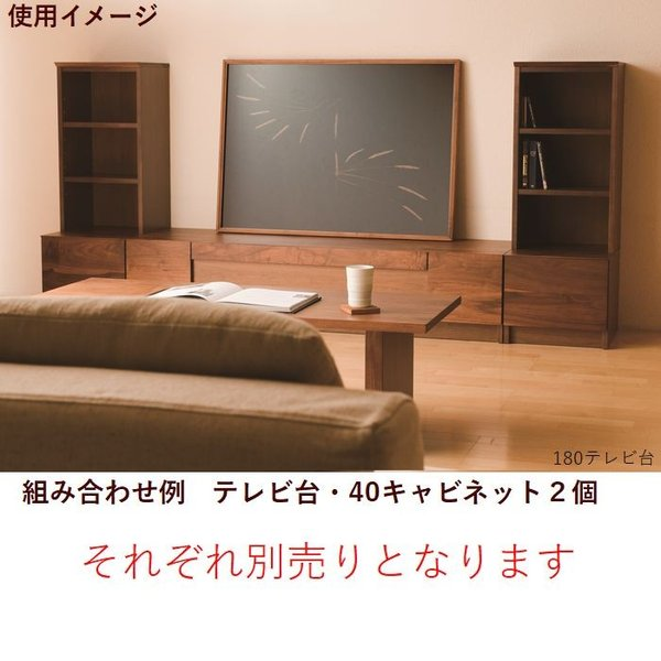 テレビボード テレビ台 ローボード 180 日本製 完成品 木製 天板 無垢  リビング収納  おしゃれ  リモコン使用可能 開封設置送料無料|habitz-mall|07