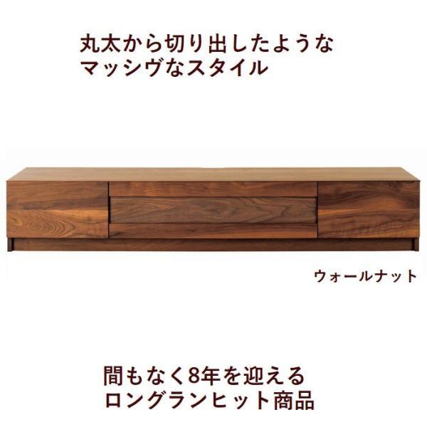 テレビボード テレビ台 ローボード 200  220  240 日本製 完成品 木製 天板 無垢  リビング収納  おしゃれ  リモコン使用可能 開封設置送料無料|habitz-mall|02