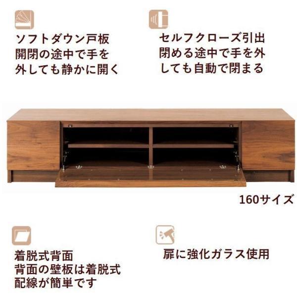 テレビボード テレビ台 ローボード 200  220  240 日本製 完成品 木製 天板 無垢  リビング収納  おしゃれ  リモコン使用可能 開封設置送料無料|habitz-mall|03