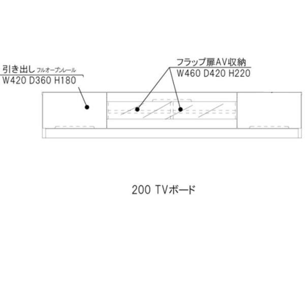 テレビボード テレビ台 ローボード 200  220  240 日本製 完成品 木製 天板 無垢  リビング収納  おしゃれ  リモコン使用可能 開封設置送料無料|habitz-mall|06
