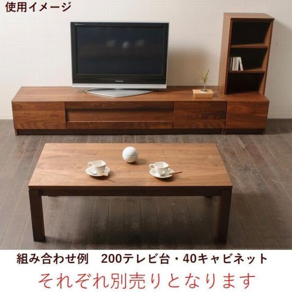 テレビボード テレビ台 ローボード 200  220  240 日本製 完成品 木製 天板 無垢  リビング収納  おしゃれ  リモコン使用可能 開封設置送料無料|habitz-mall|07