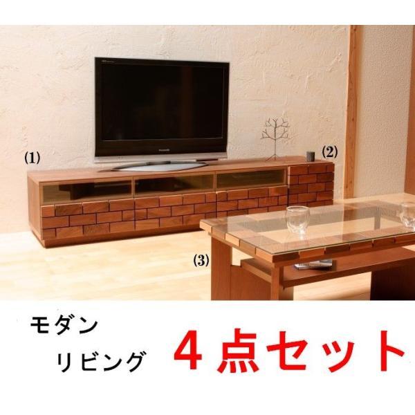 0 リビング 職人の技光る 家具4点セット TVボード・テーブル他 タイル調 開封設置無料(※1) habitz-mall