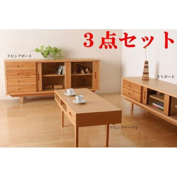 0 やわらかい印象 リビング家具3点セット TVボード・センターテーブル他 開封設置無料(※1)|habitz-mall