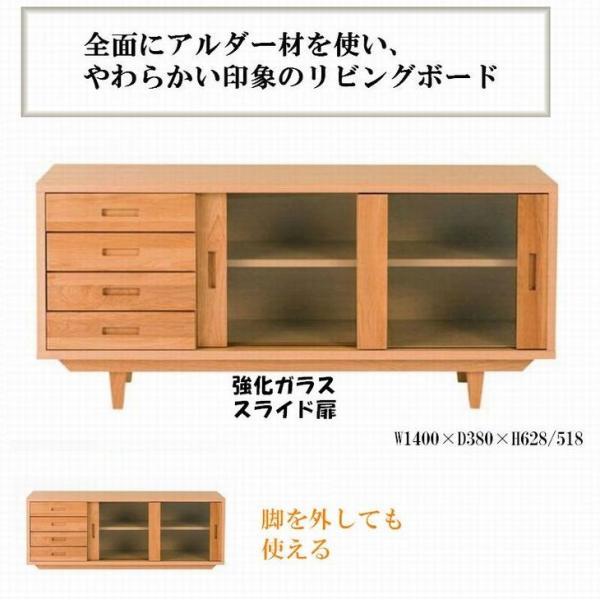 0 やわらかい印象 リビング家具3点セット TVボード・センターテーブル他 開封設置無料(※1)|habitz-mall|02