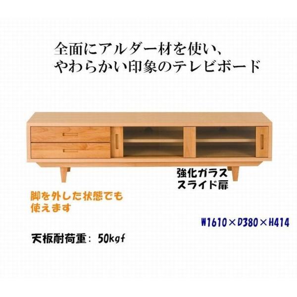 0 やわらかい印象 リビング家具3点セット TVボード・センターテーブル他 開封設置無料(※1)|habitz-mall|03