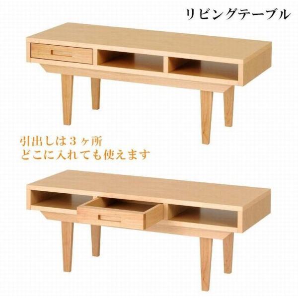 0 やわらかい印象 リビング家具3点セット TVボード・センターテーブル他 開封設置無料(※1)|habitz-mall|04
