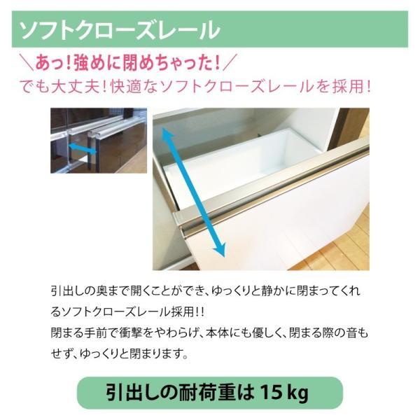 キッチンボード 食器棚 レンジ台 完成品 122cm幅 レンジが 隠れる 隠せる 日本製 大川家具 レンジボード 開梱設置送料無料|habitz-mall|09