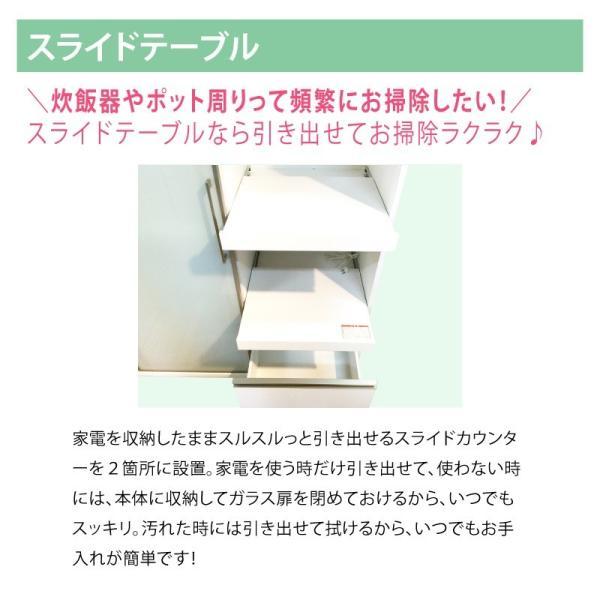 キッチンボード 食器棚 レンジ台 完成品 122cm幅 レンジが 隠れる 隠せる 日本製 大川家具 レンジボード 開梱設置送料無料|habitz-mall|10