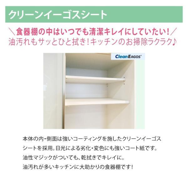 キッチンボード 食器棚 レンジ台 完成品 122cm幅 レンジが 隠れる 隠せる 日本製 大川家具 レンジボード 開梱設置送料無料|habitz-mall|11