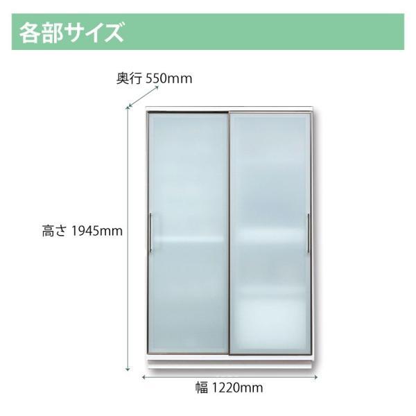 キッチンボード 食器棚 レンジ台 完成品 122cm幅 レンジが 隠れる 隠せる 日本製 大川家具 レンジボード 開梱設置送料無料|habitz-mall|12