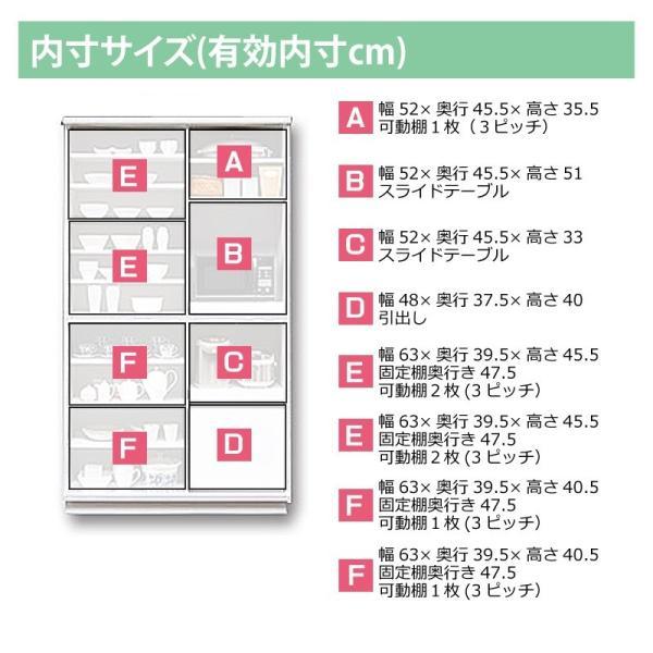 キッチンボード 食器棚 レンジ台 完成品 122cm幅 レンジが 隠れる 隠せる 日本製 大川家具 レンジボード 開梱設置送料無料|habitz-mall|13