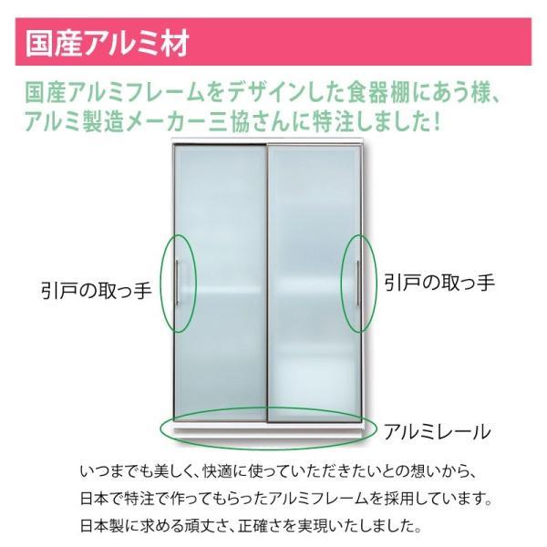 キッチンボード 食器棚 レンジ台 完成品 122cm幅 レンジが 隠れる 隠せる 日本製 大川家具 レンジボード 開梱設置送料無料|habitz-mall|14