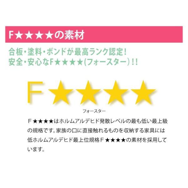 キッチンボード 食器棚 レンジ台 完成品 122cm幅 レンジが 隠れる 隠せる 日本製 大川家具 レンジボード 開梱設置送料無料|habitz-mall|15