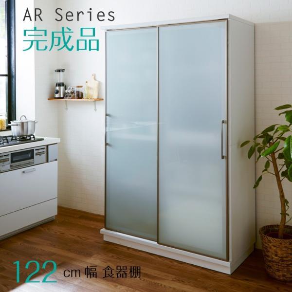 キッチンボード 食器棚 レンジ台 完成品 122cm幅 レンジが 隠れる 隠せる 日本製 大川家具 レンジボード 開梱設置送料無料|habitz-mall|16