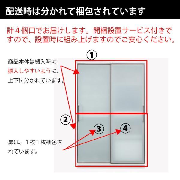 キッチンボード 食器棚 レンジ台 完成品 122cm幅 レンジが 隠れる 隠せる 日本製 大川家具 レンジボード 開梱設置送料無料|habitz-mall|17